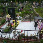 Как оформить землю под кладбище Это
